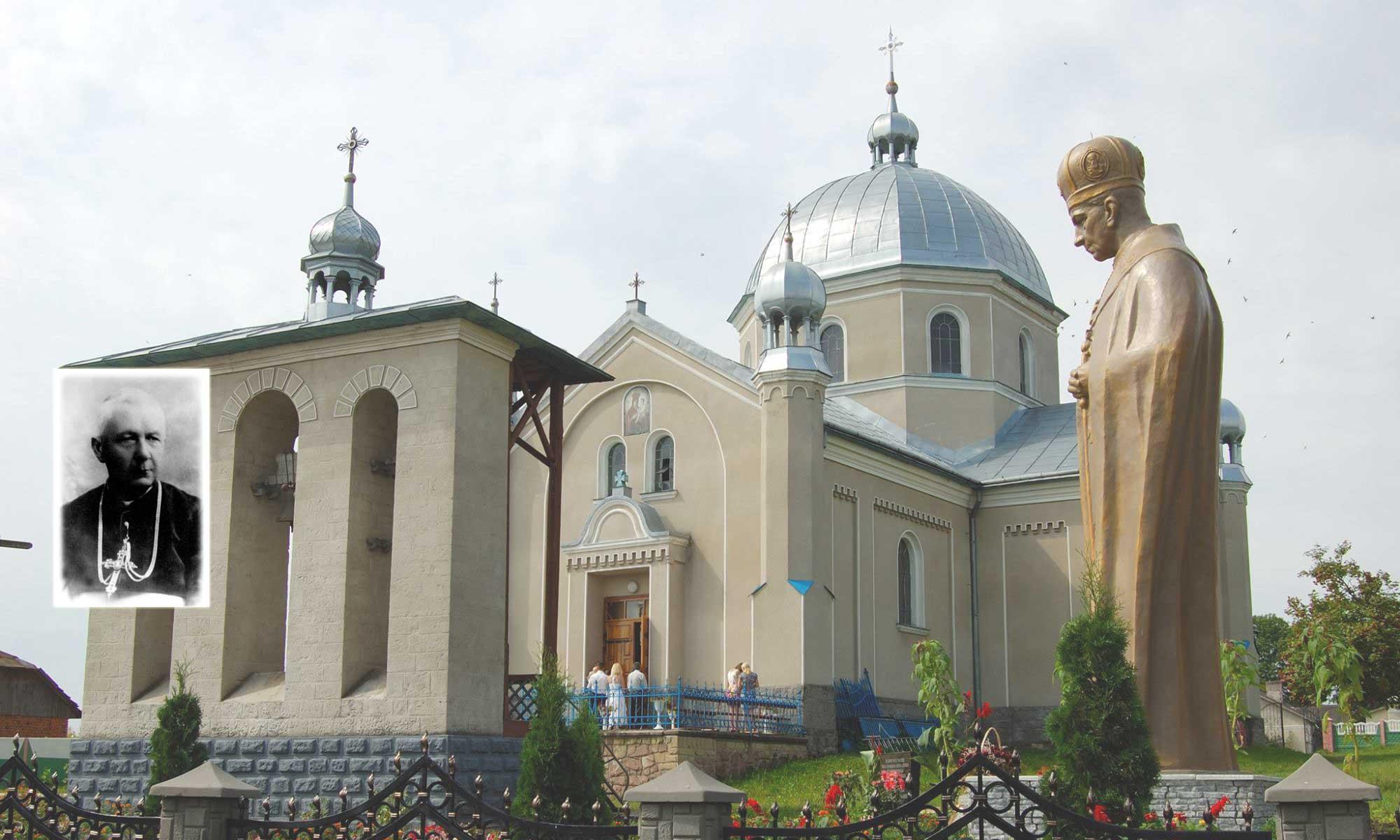 Єпископ Григорій Хомишин